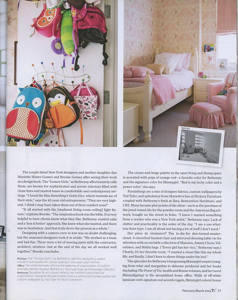 Gomez Associates featured on Traditional Home, February 2013